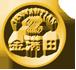 生物菌肥|生物肥料|生物有机肥|微生物菌肥|肥料招商加盟- 金满田牌生物菌肥 Logo