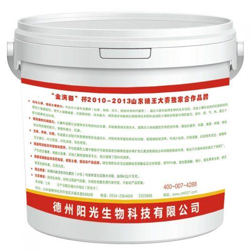 金满田微生物菌剂一冲灵
