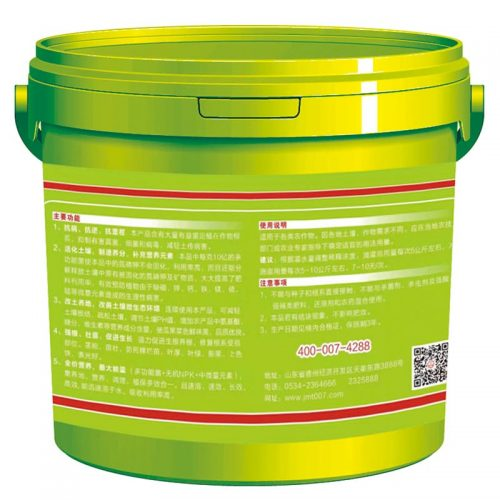 金满田微生物菌剂速溶肥桶装